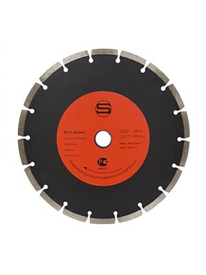 Диск алмазный 230x22.23x7x2.0мм SEGMENT ЭКОНОМ STRONG СТД-11300230